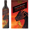 JOHNNIE WALKER A SONG OF FIRE (GAME OF THRONES)